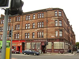 The Anchorage, Yoker - geograph.org.uk - 544448.jpg