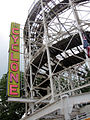 The Cyclone Coney Island.jpg