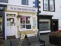 The Ice Cream Garden and Tea Room, Penrith - geograph.org.uk - 1533045.jpg
