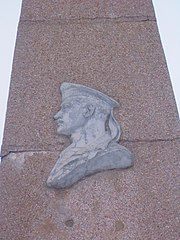 The Monument to Opanas Matyushenko in Derhachi (3).jpg