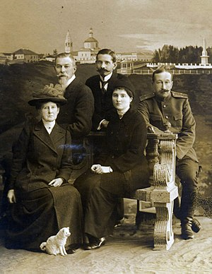 Vasily Alexandrovich Dolgorukov - Image: The Romanov entourage