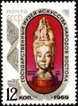 The Soviet Union 1969 CPA 3790 stamp (Head of Goddess Guanyin, Korea).png