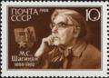 The Soviet Union 1988 CPA 5929 stamp (Birth centenary of Marietta Shaginyan, Soviet writer, historian and activist of Armenian descent).png