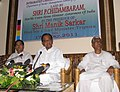 The Union Home Minister, Shri P. Chidambaram interacting with the media after unveiled the Foundation Stone for the construction of an Integrated Check Post, in Agartala on May 17, 2011.jpg