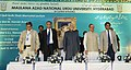 The Vice President, Shri M. Hamid Ansari at the function to deliver the first Mohammad Quli Qutub Shah Memorial Lecture of the Maulana Azad National Urdu University, in Hyderabad.jpg