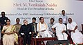 The Vice President, Shri M. Venkaiah Naidu at an event to celebrate 160 Years of Cochin Chamber of Commerce and Industry, in Kochi, Kerala.jpg