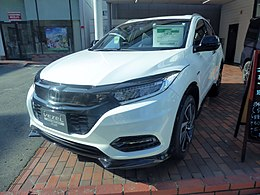 The frontview of Honda VEZEL HYBRID RS Honda SENSING (DAA-RU3).jpg