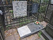 The grave of the victims of the Holocaust in Kharkiv 24 row.jpg