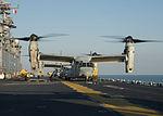 The impossible bird, The MV-22 Osprey tiltrotor aircraft 150712-N-NP779-017.jpg