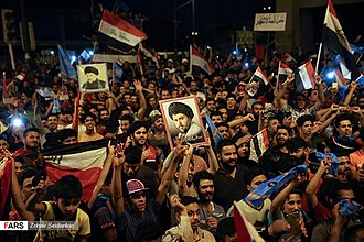 Muqtada al-Sadr - Supporters of Sadr's alliance in Liberation Square, Baghdad celebrating after a successful election campaign