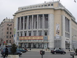 Thessalonike Theatre.JPG