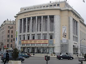 Thessalonike Theatre.JPG