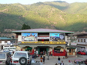 The Lugar Cinema Hall, Nordzin Lam, Thimphu