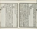Three Hundred Tang Poems (142).jpg