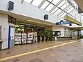 Ticket gate of Fuso station.jpg