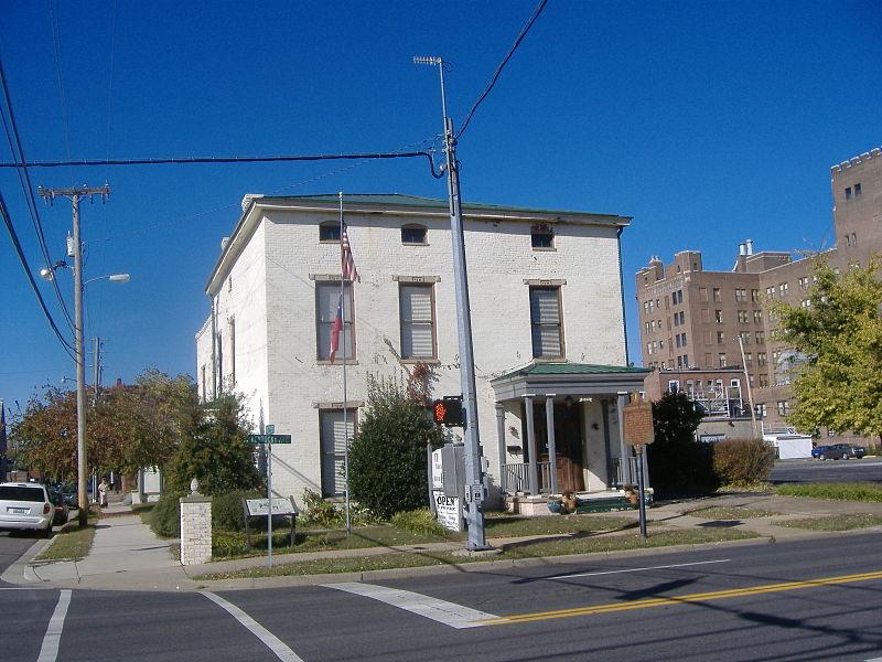 File:Tilghman House Street.JPG