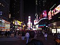 Times Square at night- Manhattan, New York City, United States of America (9868029253).jpg