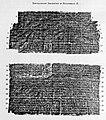 Tiruvalangadu Inscription Rajadhiraja II.jpg