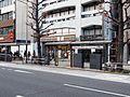 Tohoku Express Yaesu-Dori Bus Stop.jpg