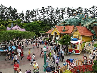 Mickey's Toontown - Toontown
