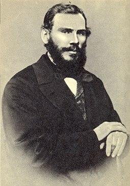 Лев Толстой 1862 год