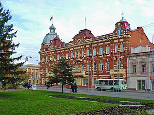 Tomsk - Tomsk City Administration building