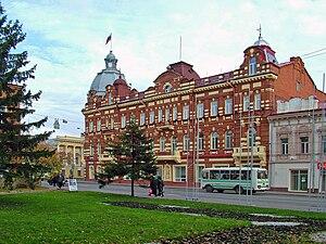 Tomsk - Tomsk City Administration building