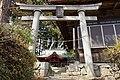 Torii of Toishi-jinja (Kamikawadamachi, Numata).jpg
