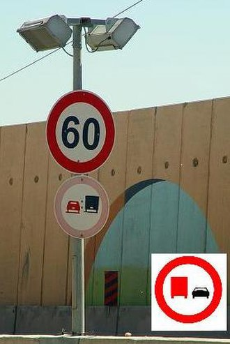 Error - Erroneous traffic sign in Israel. The correct sign is depicted on the lower-right corner.