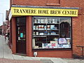 Tranmere Home Brew Centre.JPG
