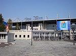 Trud Stadium Podolsk1.jpg