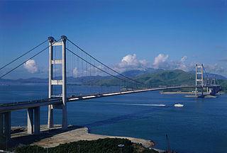 Tsing Ma Bridge suspension bridge in Hong Kong