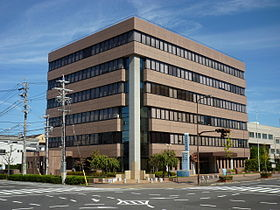 Tsu District Public Prosecutors Office 20101011.jpg