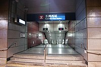 Tsuen Wan West Station 2020 05 part1.jpg