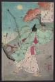 Tsukioka Yoshitoshi (188?) Tsuki hyaku shi - Jōganden no tsuki.png