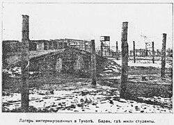 Obóz jeniecki żołnierzy Armii Czerwonej w Tucholi