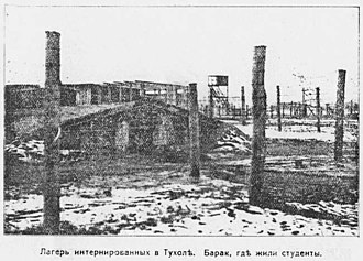 "Controversies of the Polish–Soviet War - A photo of a barrack in Tuchola internment camp, published by a White Russian paper in Poland that claimed Tuchola was a ""death camp"". Many Russian POWs died in Poland as a result of poor conditions and communicable diseases. A larger number of Polish POWs died in Soviet and Lithuanian camps."