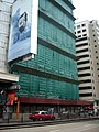 Tung Ying Building Site 200605.jpg