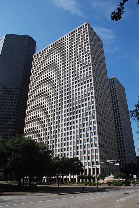 Six Houston Center Property Manager Crescent