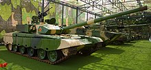 220px-Type_99_MBT_front_right.jpg