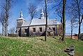 Tyrawa Solna, cerkiew św. Jana Chrzciciela (HB1).jpg