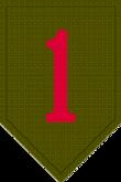 U.S. Army 1st Infantry Division CSIB.png