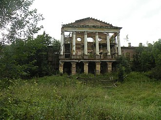 Lomonosovsky District, Leningrad Oblast - The Ropsha Palace in 2012