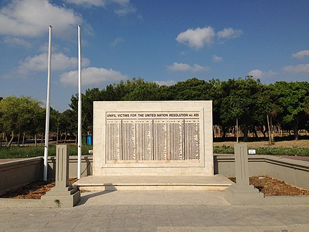 Unfinished memorial for the 314 UNIFIL casualties with an incomplete list of 209 names in Tyre, 2019 UNIFIL-casualities-memorial-TyreSourLebanon July2019 RomanDeckert.jpg