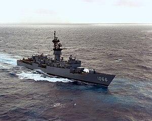 USS Marvin Shields (FF-1066)
