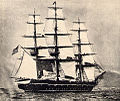 USS saratoga training ship 1880s.jpg