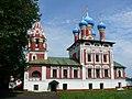 Uglich church Dmitriy.jpg