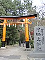 Ujigami Shrine National Treasure World heritage 国宝・世界遺産宇治上神社02.JPG