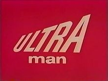 Ultraman English Language Title Card.jpg