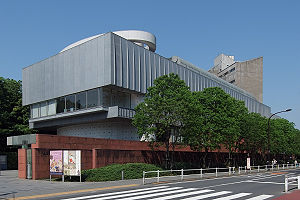 University Art Museum, Tokyo University of the Arts 2009.jpg